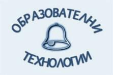 Ефективно презентиране и говорене пред публика – Пловдив – 30.04.2011.
